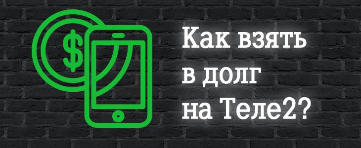 банк втб 24 инн 7702070139 кпп